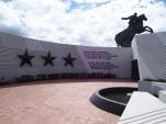 Plaza de la Revolución, Plaza Antonio Maceo, Kuba, Santiago de Cuba,